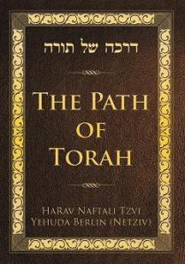 The Path of Torah