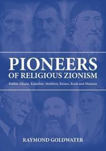 Pioneers of Religious Zionism