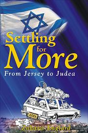 Settling for More: From Jersey to Judea