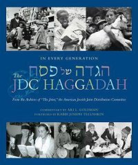 In Every Generation: The JDC Haggadah
