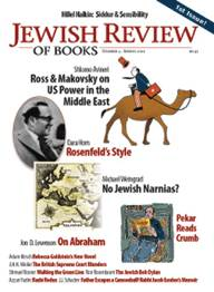 The Jewish Review of Books