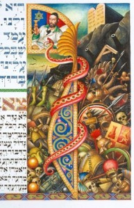 from the Szyk Haggadah