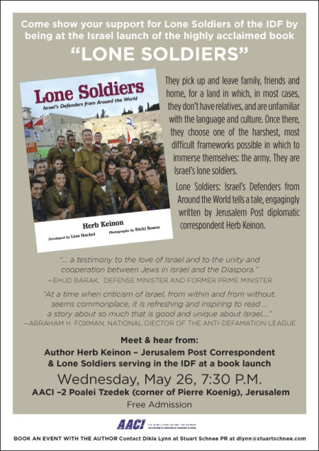 "Book launching of ""Lone Soldiers,"" AACI Jerusalem, Monday, May 26th, 2010"