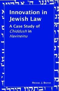 Innovation in Jewish Law