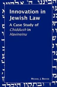 Innovation in Jewish Law (cover image)