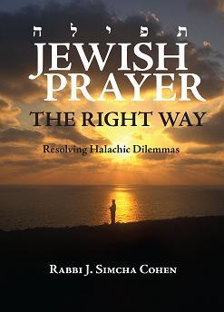 JewishPrayerWeb1
