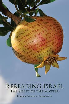 RereadingIsraelWeb1