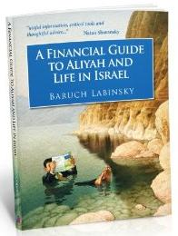 A Financial Guide to Aliyah