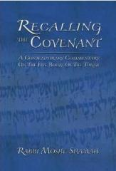 recallingcovenant