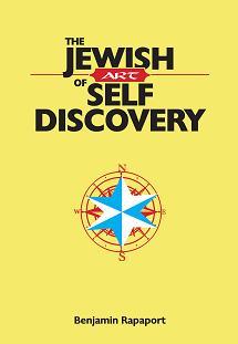 SelfDiscovery-fullCover_resized