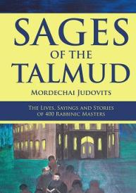 Sages of theTalmud Web1