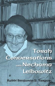 TorahConversationsWeb1