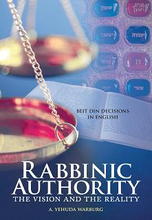 RabbinicAuthorityWeb1