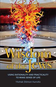 WisdomJewsWeb1