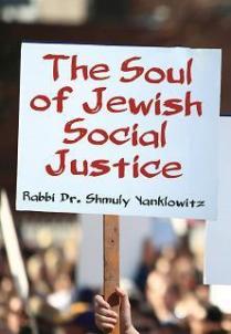 JewishSocialJusticeWeb2