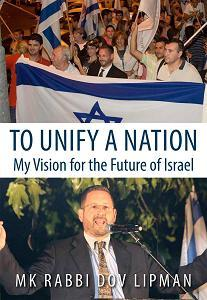 To Unify a Nation