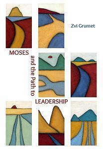 MosesWeb2
