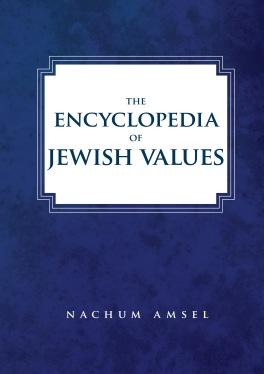 EncyclopediaofJewishValues9789655241631