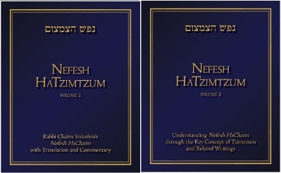 Nefesh HaTzimtzum vol 1 and 2