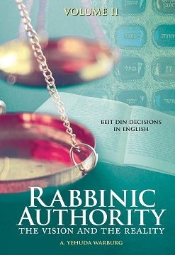 RabbinicAuthorityVolume2 web1