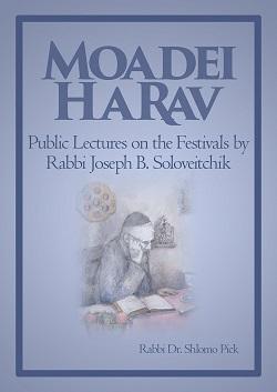 MoadeiHaRav web1
