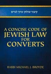 Jewish Law for Converts.jpg