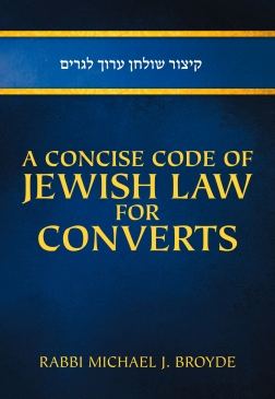 Jewish Law for Converts