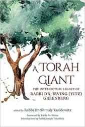torah giant web 1