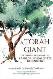 torah giant web 1