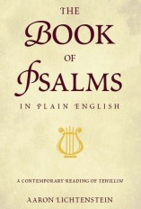 Book of Psalms 9657108861