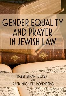 GenderEqualityAndPrayerInJewishLaw9789655241983