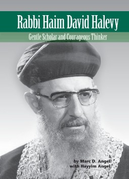 Rabbi Haim David Halevy 9657108829