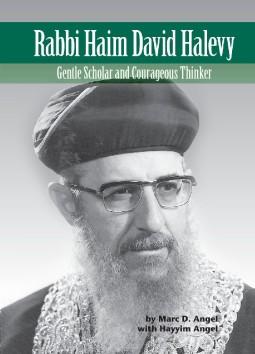 Rabbi Haim David Halevy 9657108829