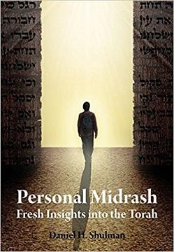 personal midrash web 1