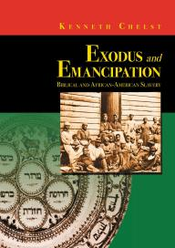 Exodus and Emancipation 9789655240207.JPG