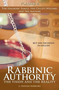Rabbinic Authority 4