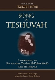 song of teshuva 4